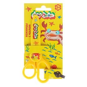 Ножницы 13 см «Каляка-Маляка», безопасные, с пластиковым чехлом, с европодвесом