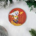 """Магнит """"Китайский мышонок"""", ламинированный, D=6 см"""