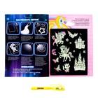 Раскраска с наклейками «Пони» - фото 105591240