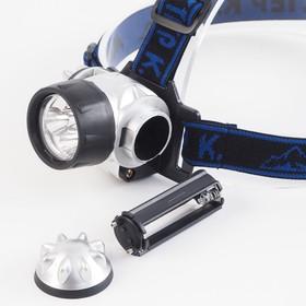 Фонарь налобный светодиодный 'Мастер К.' MHB-W05D3 (0.5 W, 3 AAA) Ош