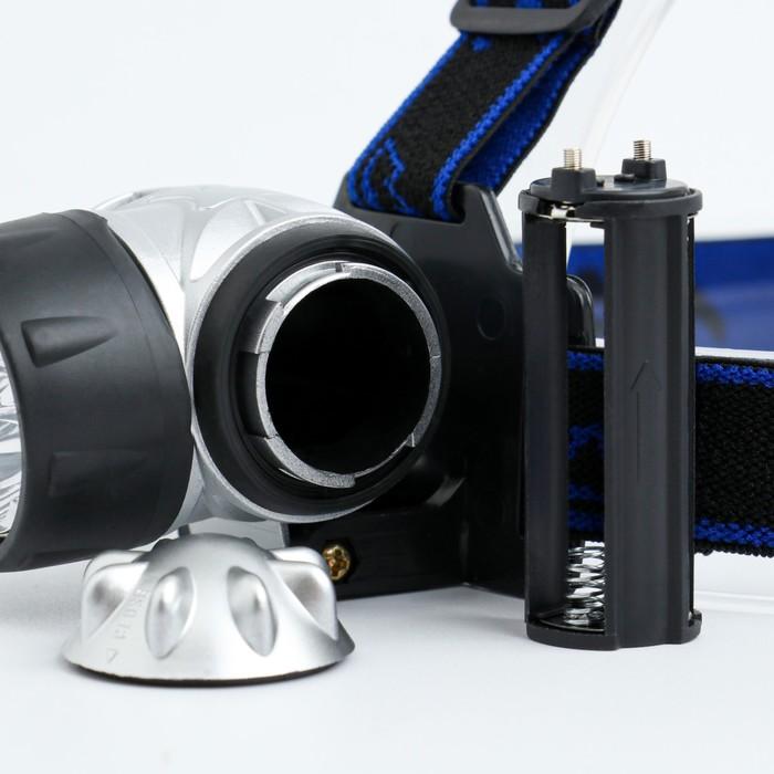 Фонарик налобный «Комета», 5 диодов, серебристый, рассеиватель чёрный