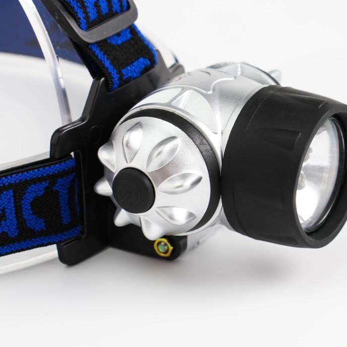 Фонарик налобный TUNDRA, 9 диодов, серебристый, рассеиватель чёрный