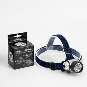 Flashlight headlamp TUNDRA, 14 diodes, silver color, lens black