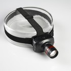 Фонарик налобный Searcher, zoom, 1 диод, чёрный, на рассеивателе красное кольцо