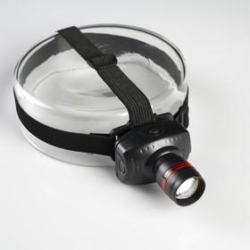 Фонарик налобный Searcher, zoom, 1 диод, чёрный, на рассеивателе красное кольцо Ош