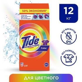 Стиральный порошок Tide Color, автомат, 12 кг