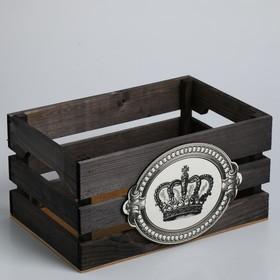 """Ящик для хранения """"Корона"""" 30х15х20 см"""