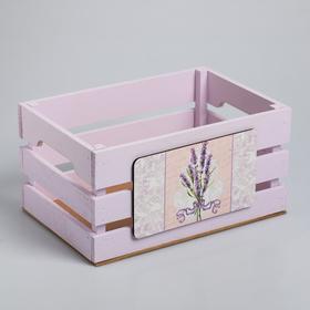 """Ящик для хранения """"Лаванда"""" 30х15х20 см"""