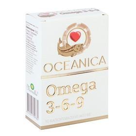 БАД к пище «Океаника Омега 3-6-9», 30 капсул по 1400 мг