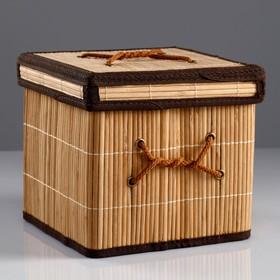 Короб для хранения, с крышкой, складной, 20×20×20 см, бамбук
