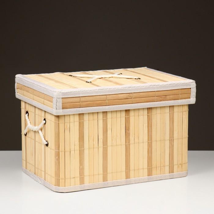 Короб для хранения, с крышкой, складной, 31×21×23 см, бамбук