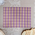 Салфетка плетёная, бежево-фиолетовая, 30×40 см, бамбук
