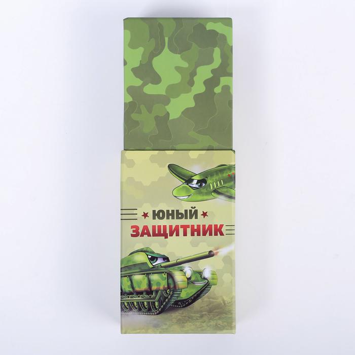 """Пенал - трансформер """"Юный защитник"""""""
