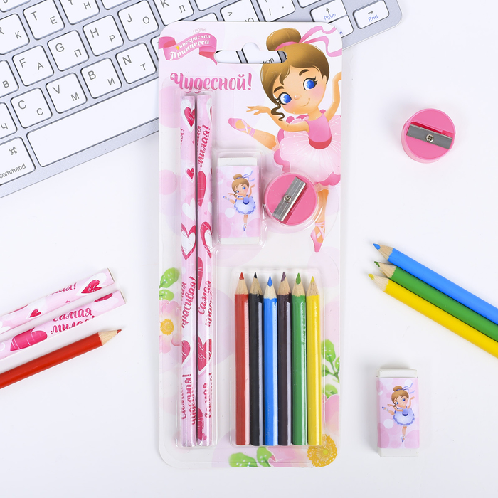 "Канцелярский набор ""Мечтай!"", 4 предмета + цветные карандаши - фото 989791"