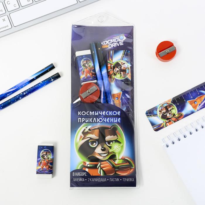 """Канцелярский набор в конверте """"Космическое приключение"""", 5 предметов - фото 798235235"""