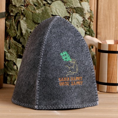 """Bath cap with embroidery """"Bath soars gives strength"""", gray"""