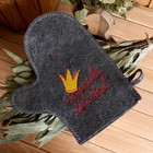 """Bath glove with embroidery """"beauty Queen"""", grey"""