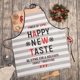 "Фартук ""Happy New Taste"" 67х60 см,100% хл 160 г/м2, рогожка"