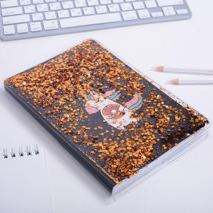"""Ежедневник с обложкой шейкер """"А что, если единорогов не существует..."""" - фото 798235363"""