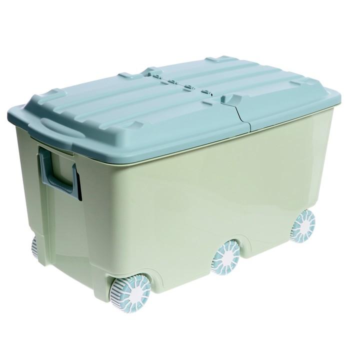 Ящик для игрушек на колёсах, цвет зелёный