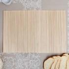 Салфетка плетёная, бежевая, 33×49 см, бамбук