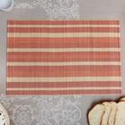 Салфетка плетёная, коричневая с белым, 33×50 см, бамбук