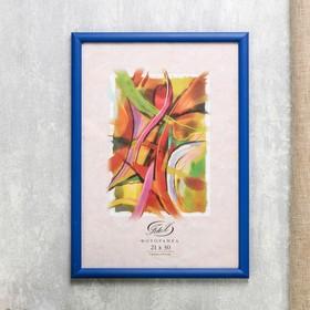 Photo frame Blue plastic 21x30 cm