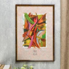 """Photo frame """"Dark walnut"""" plastic 30x45 cm"""