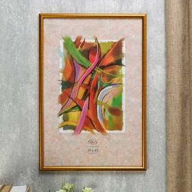 "Photo frame ""Old gold"" plastic 30x45 cm"