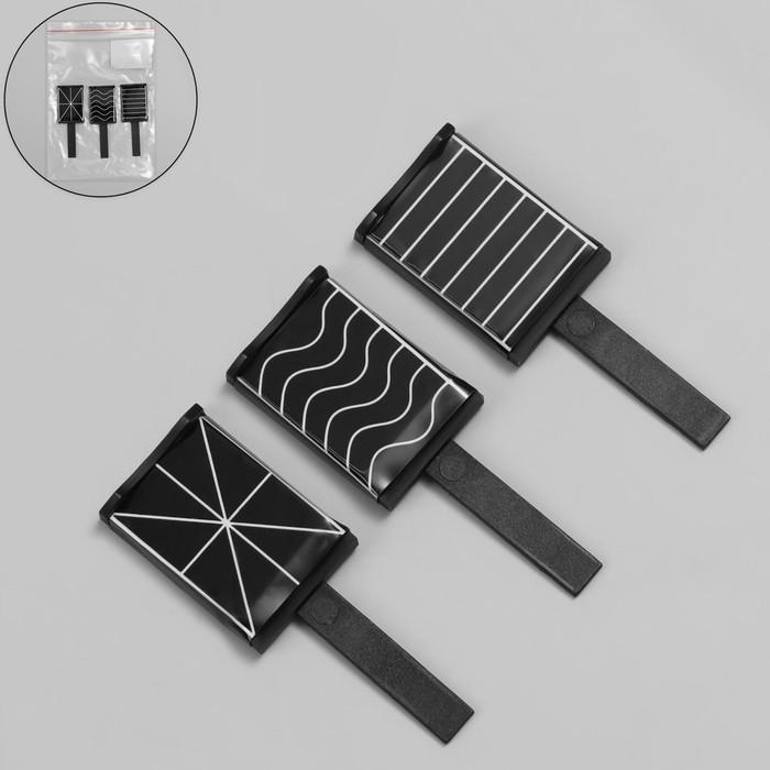Набор магнитов для лака, 3 вида, цвет чёрный