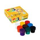Гуашь 9 цветов x 15 мл, «Солнечная коллекция», в картонной коробке