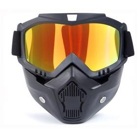 Очки-маска для езды на мототехнике Torso, разборные, стекло золотой хром, черные