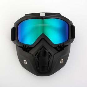 Glasses-mask for riding motorcycles Torso, folding, glass, chameleon, black