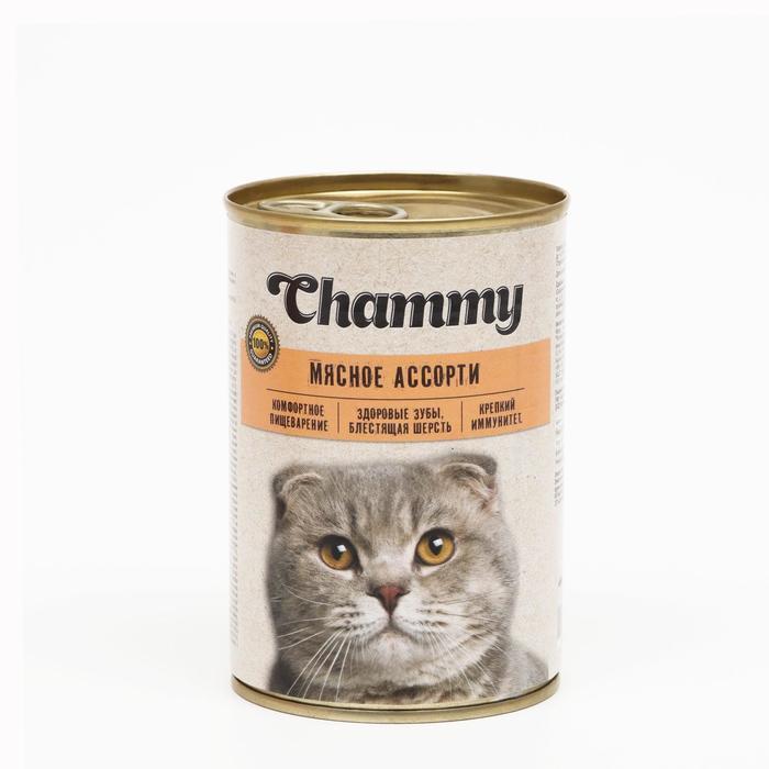 Влажный корм Chammy для кошек, мясное ассорти в соусе, ж/б, 415 г