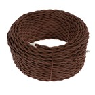 Retro wire Luazon Lighting 2x1.5, color brown, 50 m