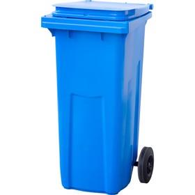 Мусорный контейнер на 2-x колесах с крышкой 120 л синий Ош