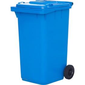 Мусорный контейнер на 2-x колесах с крышкой 240 л синий Ош