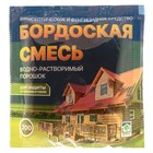 """Remedy for mold and rot Bordeaux mixture """"Domain"""", 200 g"""