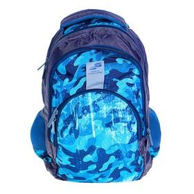 Рюкзак молодёжный, Luris «Рондо», 44 x 30 x 17 см, эргономичная спинка, «Камуфляж»