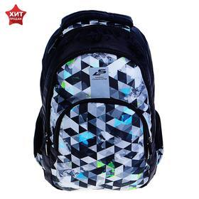 Рюкзак молодёжный, Luris «Рондо», 44 x 30 x 17 см, эргономичная спинка, «Геометрия»