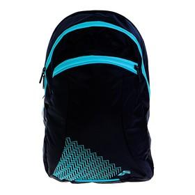 Рюкзак молодёжный, Luris «Корсо», 44 x 30 x 17 см, эргономичная спинка, «Зигзаг»