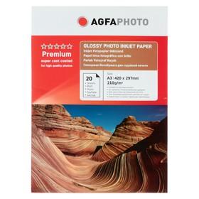 Фотобумага AGFA А3, 210 г/м², 20 листов, глянцевая, в коробке