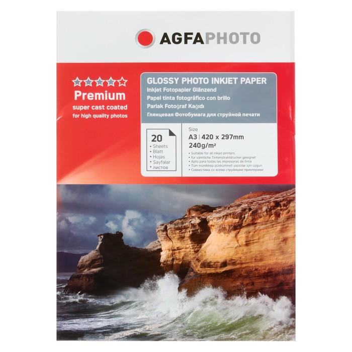 Фотобумага AGFA А3, 240 г/м², 20 листов, глянцевая, в коробке - фото 370895218