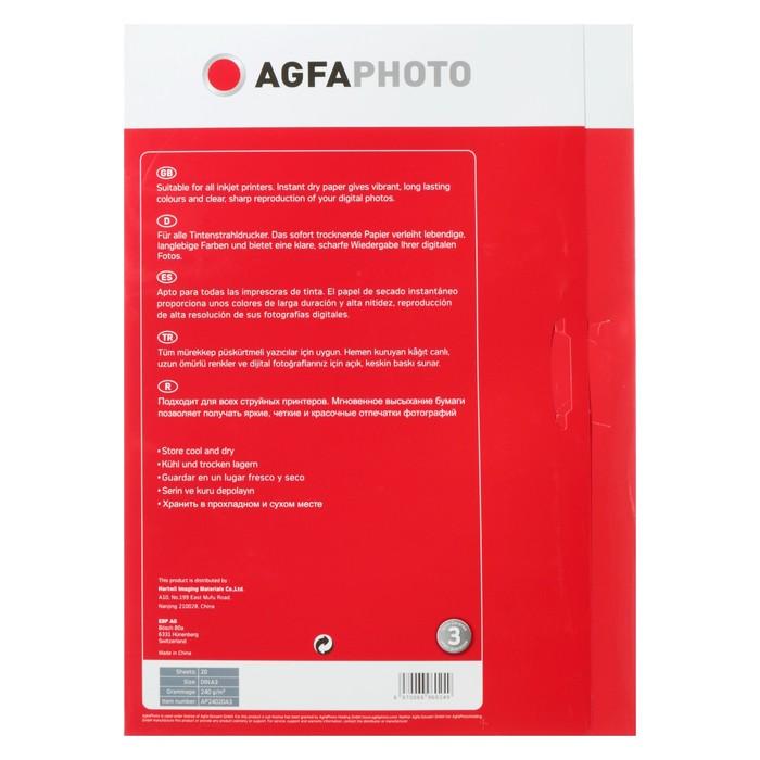 Фотобумага AGFA А3, 240 г/м², 20 листов, глянцевая, в коробке - фото 370895219