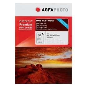 Фотобумага AGFA А4, 130 г/м², 50 листов, матовая, в коробке