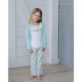 Джемпер для девочки MINAKU, рост 104, цвет голубой/белый