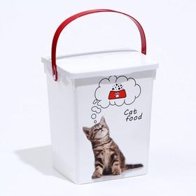 """Контейнер """"Кошки"""" для корма для кошек, 5 л"""