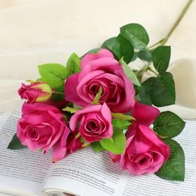 "Artificial flowers ""Roses Bush"" 8*65 cm, raspberry"