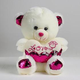 Мягкая игрушка «Мишка с сердцем», пайетки