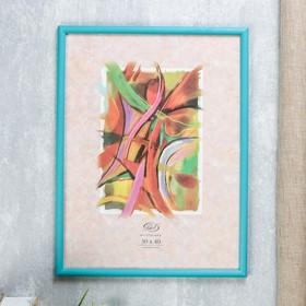 "Photo frame ""turquoise"" plastic 30x40 cm"